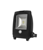Светодиодные прожекторы gauss с датчиком движения
